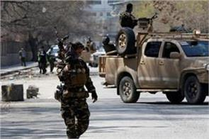 13 security coops killed in terrorist attack in afghanistan
