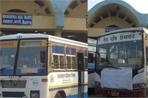buses plying for haridwar rajasthan himachal also most favored route