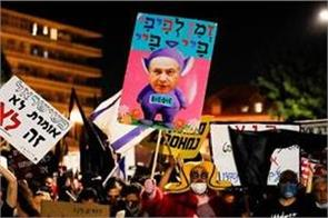 protest against netanyahu over corruption and corona in israel