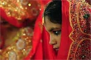 pakistani women sold in marriage then prostitution in china