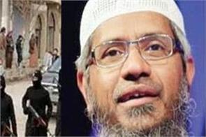 zakir naik terrorist organization