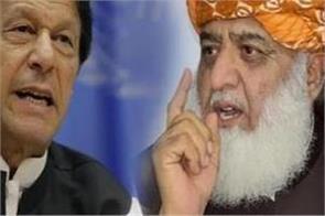 pak opposition will boycott imran khan s vote of confidence