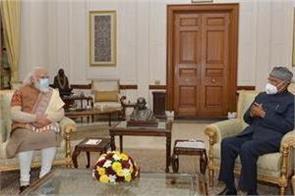 pm modi met president kovind