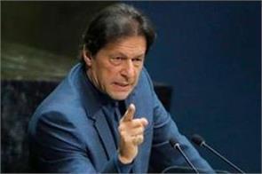 i am democratically elected army works under me imran khan