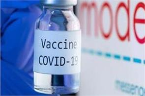 moderna applies for emergency us approval of covid vaccine