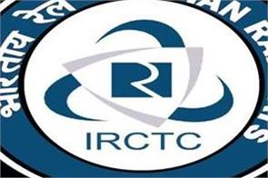 irctc sale offer ends government to get rs 4 374 crore