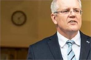international news australia prime minister scott morrison social media china