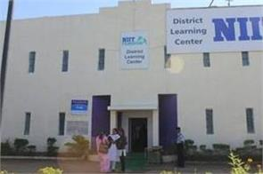 board of directors of niit approves rs 237 crore repurchase scheme