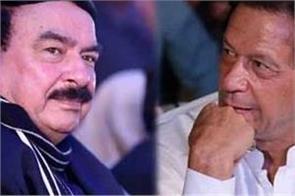 pak pm imran khan reshuffles cabinet on court s directive