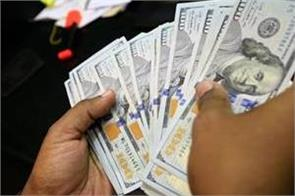 india s foreign exchange reserves decreased by 46 million to 574 821 billion