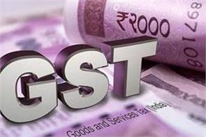 over 1 63 lakh gst registrations cancelled in 2 months