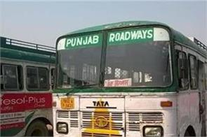 transport department sell old buses through e auction