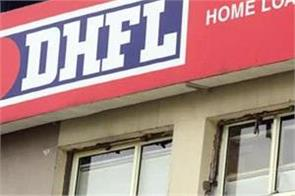 dhfl case fraud of rs 1 058 crore revealed in latest report by grant thorton
