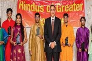 10 indian americans in houston honoured for their services