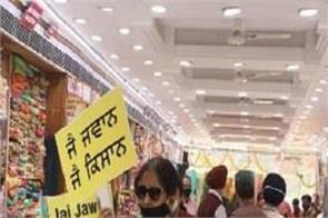 national-news-punjab-kesari-punjab-peasant-opposition