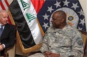 biden to nominate retired army general lloyd austin as defense secretary