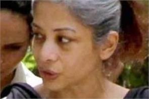 national news punjab kesari sheena bora indrani mukherjee cbi court