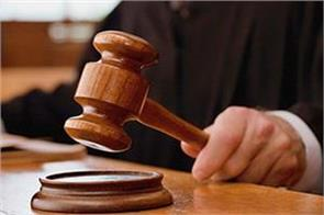 withholding of salary of police station in charge for not giving case diary