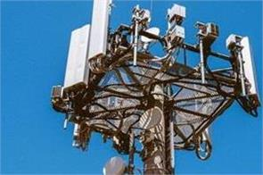 telecom auctions to be held in telecom sector in 2021