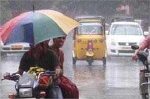national news punjab kesari imd tamil nadu kerala rain delhi