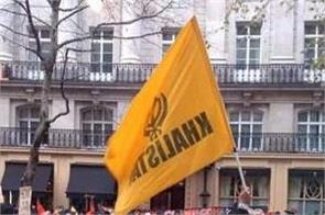 khalistani flags at a protest opposite indian high commission