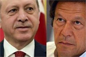 turkish firm raided in pak company told imran govt apologize immediately