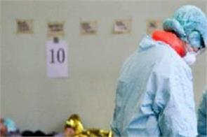 international news punjab kesari south korea corona virus hospital icu