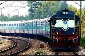 these trains were canceled some diverted till 10 january