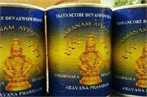 sabarimala prasad can be purchased from home