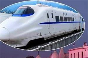 bullet train will run in religious places of up
