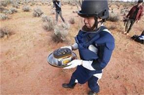japan capsule with asteroid samples retrieved in australia