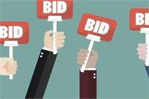 six bidders bid for reliance home finance