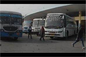 preparations to shut down buses in many states including punjab