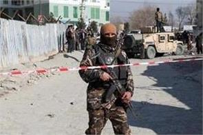 rickshaw bomb kills 15 children in eastern afghanistan