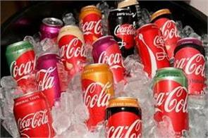 coca cola to lay off 2200 employees amid corona crisis