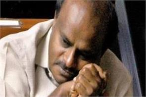 kumaraswamy regretting joining hands with congress