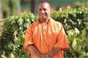 up yogi government will give big relief to loaned farmers