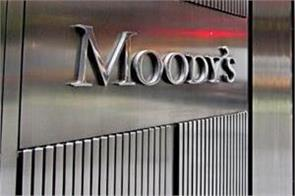 moody s said if new investment is not received