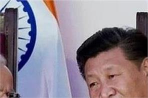 national news punjab kesari china india south china sea