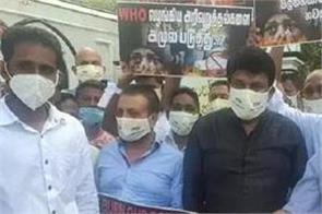 silent protest in sri lanka over cremation of muslim covid victims