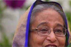 national news punjab kesari india bangladesh sheikh hasina pakistan