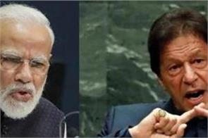 punjab-kesari-national-news-welcome-2021-bye-bye-2020-india