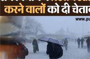 national-news-punjab-kesari-uttar-pradesh-punjab