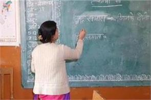 appointment letters to 56 assistant teachers in rae bareli