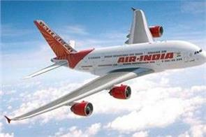 the tata group is going to bid for air india the airline was
