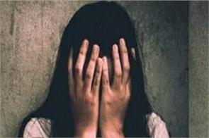 rape with sister pregnant