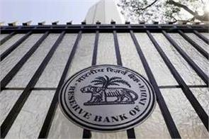 important news for account holders rbi canceled license of this bank