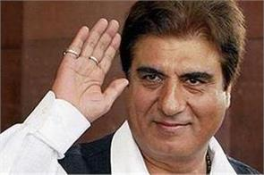 warrant of 4 accused including congress leader raj babbar revoked