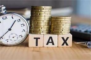 fill up your income tax return by 31 december