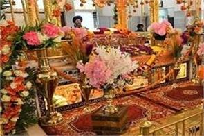 delhi narendra modi gurudwara rakabganj guru tegbahadur